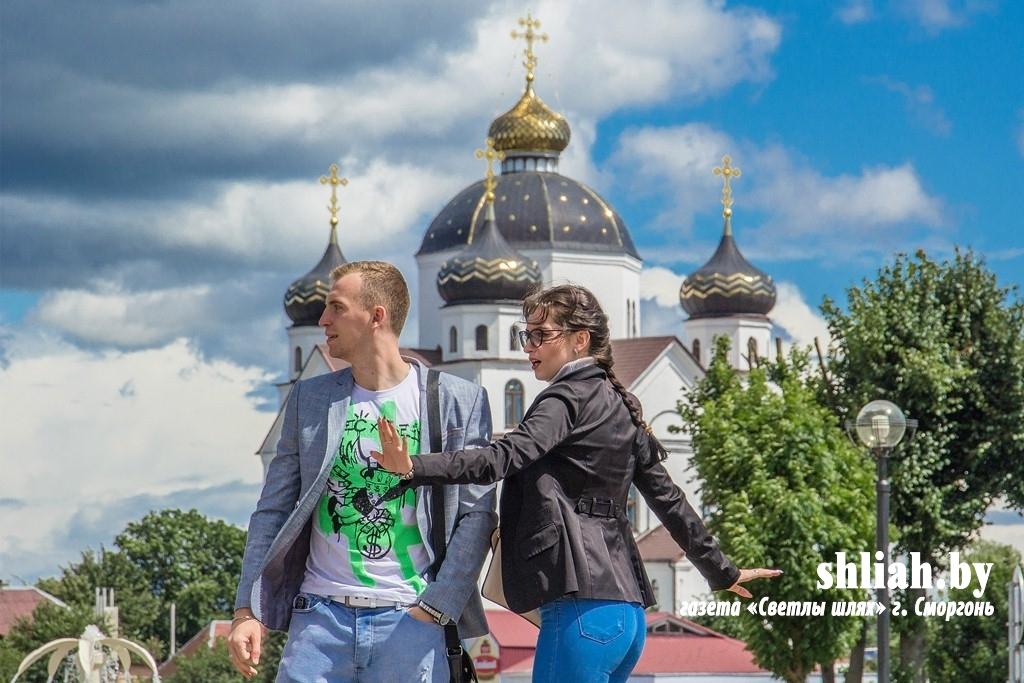 Сморгонь. День Независимости 2019