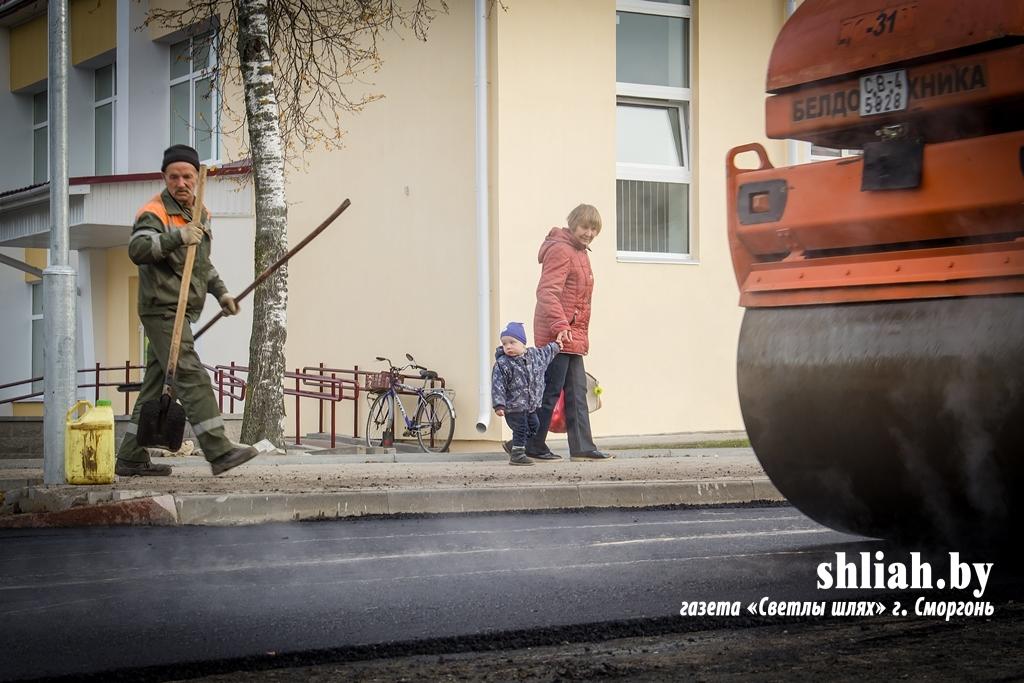 Сморгонь. Укладывают асфальт на ул. Советской